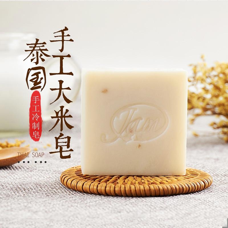 Thailand Jam AUSA organic Rice acne natural face soap bar handmade beauty wash face oil control bath soap hair bear body