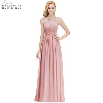 110639447 Babyonline Simple rosa de encaje de gasa vestidos largos de noche sin  mangas 2019 Formal vestidos de fiesta vestido de noche vestido de fiesta