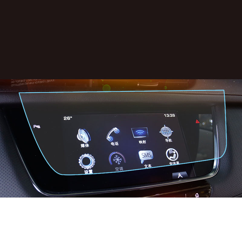 lsrtw2017 Tempered film car screen protective film for cadillac xt5 2016 2017 2018