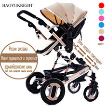 HaoYuKnight Baby Stroller High landscape Lift Can Lie Down Light Folding Baby Trolley Child Four Wheel Baby Carriage