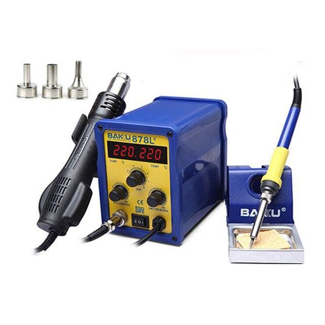 1pc BAKU BK-878L2 led digital Display SMD Brushless Hot Air Rework Station + Soldering Iron and Heat Gun for Cell Phone Repair