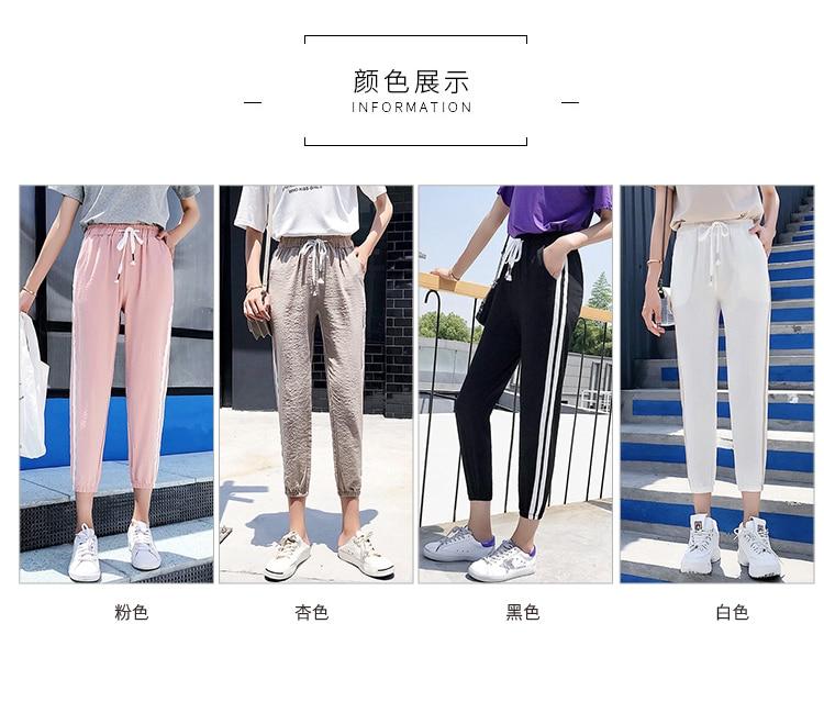 Women Pants Casual Sports Jogging Bottoms Side Stripe Drawstring Sweat Trousers Women Loose Elastic Waist Sportswear Pants 7