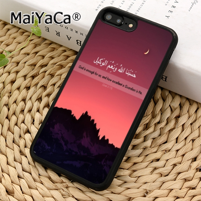 MaiYaCa Arabic Quran Islamic Quotes Muslim Phone Case Cover For Gorgeous Islamic Galaxy Qoutes