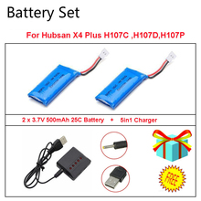 Free Shipping!2x3.7V 500mAh Lipo Battery+5in1 Charger For Hubsan X4 H107C H107D H107P RC Drone цена 2017