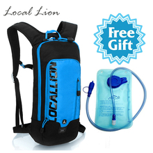 LOCAL LION Cycling Backpack Hydration Pack with 1L Backpack Water Bladder Sling Road Riding Climbing Camping Bag HT528