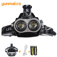 2016New Outdoor Sports Head Lamp Bead 2T6 LED Headlamp Headlight Camping Fishing Light 2 18650 Battery