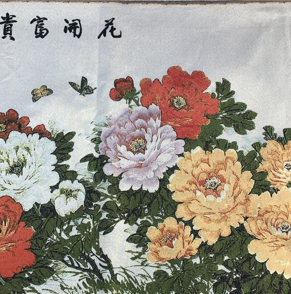 Antique silk painting chinese painting flowers riches and honour antique silk painting chinese painting flowers riches and honour diagram in painting calligraphy from home garden on aliexpress alibaba group mightylinksfo