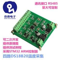 4 droga DS18B20 kontroli temperatury RS485 akwizycji moduł tablicy STM32F103C8T6 rozwój pokładzie
