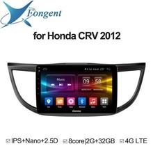 For Honda CRV 2012 2013 2014 2015 2016 Car Android Intelligent Multimedia Radio Player GPS Navigator Computer Entertainment Pad