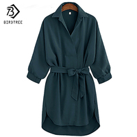 Sexy Women Shirt Dress Formal Oversize Polo Pullover Lady Solid Color Short Party Dresses Send Sash Plus Size XXL D6N0102H