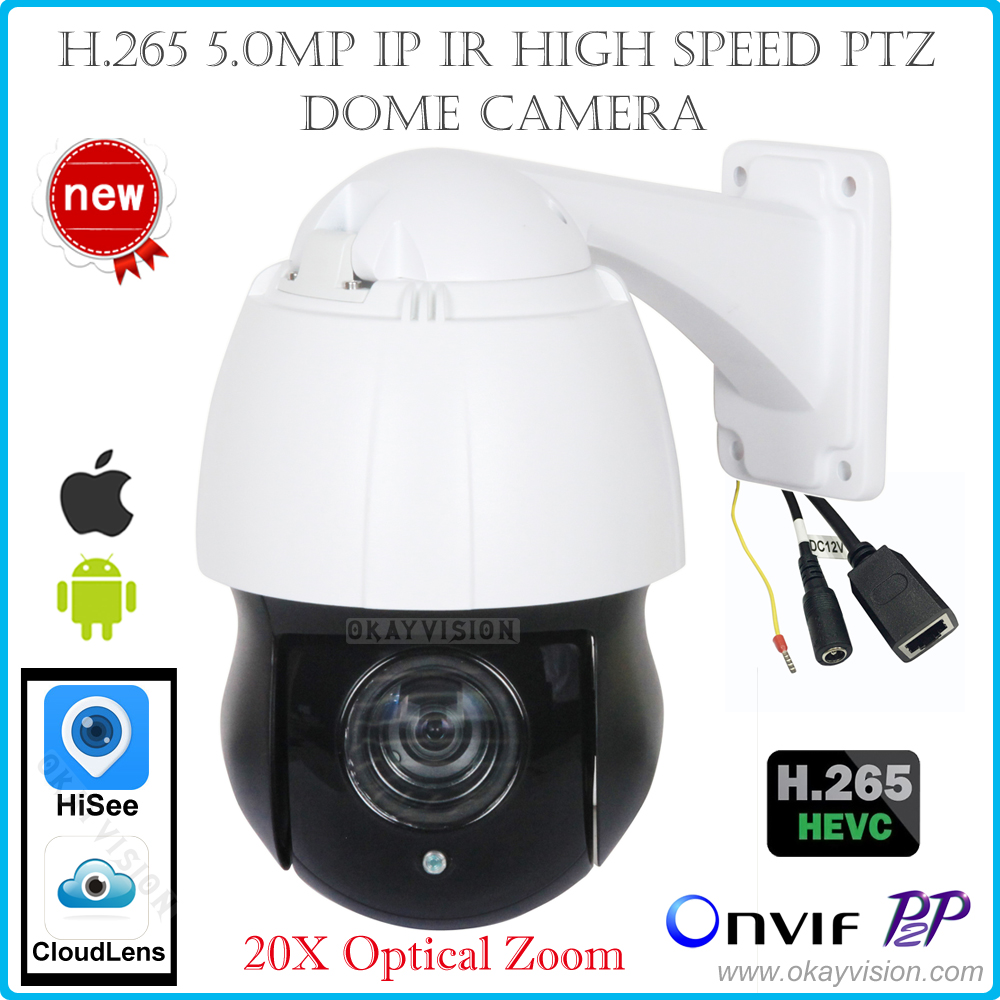 2018 New arrival 5MP 5 inch Network Onvif IP Laser PTZ speed dome camera Full HD 20X optical zoom IR High Speed Dome PTZ camera 7 inch 2mp ip ptz camera ir 100m 20x outdoor optical zoom outdoor waterproof ip66 1080p ip speed dome camera support onvif