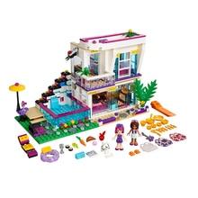 ビルディングブロック10498互換友人liviのポップスターハウス41135エマミアフィギュア教育玩具子供の