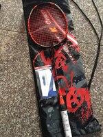 Badminton Racket Carbon Badminton Racquet + string