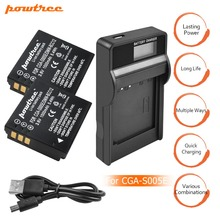 2X 1500Mah CGA-S005E S005 DMW-BCC12 Battery+LCD USB Charger for Panasonic Lumix DMC-LX1 LX2 LX3 FX3 BCC12 For FUJI DB60 L15 tectra 4pcs dmw blg10 dmw ble9 bp dc15 bateria usb dual charger with ac adaptor for panasonic lumix gf5 gf6 gx7 lx100 gx80