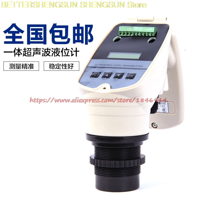 NEW Integrated Ultrasonic Level Meter 5M Water Level Transmitter DC24V 4-Wire