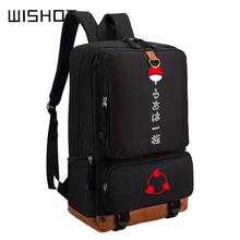 NARUTO Uchiha Clan Backpack (3 colors)