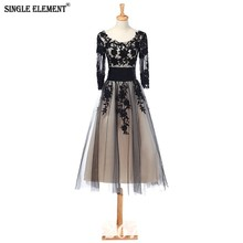 SINGLE ELEMENT 3/4 Sleeve Black Lace Applique Groom Mother Dresses For Wedding