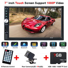 Центральный Multimidia Зеркало Ссылка 2 Din с сенсорным 7 »дюймовый Bluetooth Радио MP3 MP5 музыкальный видеоплеер штатную Авто Авторадио