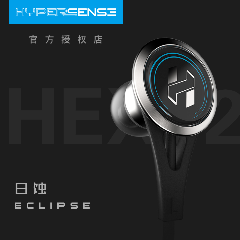 Hypersense HEX02 Eclipse Earbud Earphones Dynamic Flat Head Plug Metal HiFi Stainless Steel Earphone with mic for Android / ios