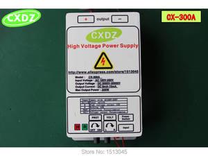 Image 5 - 高電圧電源を除去するための 30KV 出力煙ランプブラック、静電空気清浄機、静電 fleld