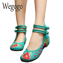 vintage women flats old peking shoes chinese flower embroidery comfortable soft canvas dance ballet shoes  41