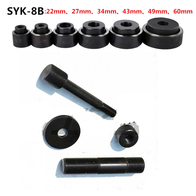 22-60mm Hydraulic Hole Punch Die 22mm 27mm 34mm 43mm 49mm 60mm contain Pull rod for SYK-8B hydraulic knockout tool hydraulic hole macking tool hydraulic punch tool syk 15 with the die range from 63mm to 114mm