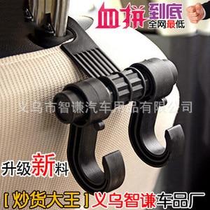 Image 4 - Car Seat Hanger Hooks Double Hooks Coat Purse Shopping Bag Organizer Holder Plastic Hanger,Car Styling,Car Seat Covers