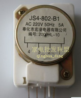 Rong sheng defrost timer electric refrigerator rong sheng defrost timer J4 804 A1 220V 5A