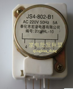 Rong sheng defrost timer electric refrigerator rong sheng defrost timer J4-804-A1  220V 5A hua rong 006 m370m430m390m391 11
