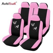 AUTOYOUTH Новое поступление Розовые автомобильные чехлы для сидений бабочка вышивка автомобиля-Стайлинг женские чехлы для сидений автомобиля аксессуары для интерьера