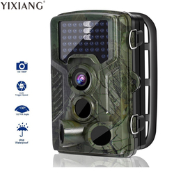 YIXIANG Video Camera 940NM 16MP HD 1080P Hunting Video 2.4 LCD Camera With MMS  Infrared IP56 Waterproof  Video camera