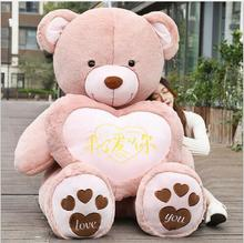 WYZHY New Year Gifts Humorous Bear Interior Decoration Plush Toys Send Girlfriends Childrens Dolls 80CM