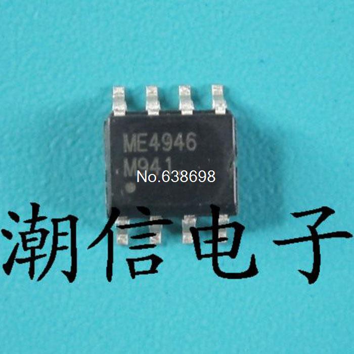 Электронные компоненты и материалы Me4946 [