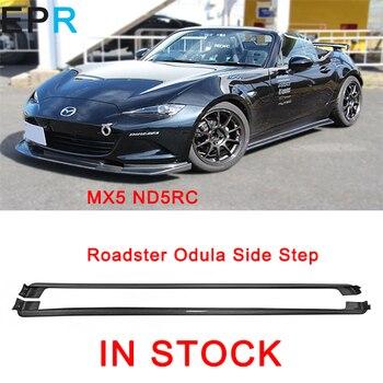 MX5 ND5RC Miata Roadster z włókna węglowego Odula krok boczny dla Mazda błyszczące włókna zewnątrz drzwi akcesoria