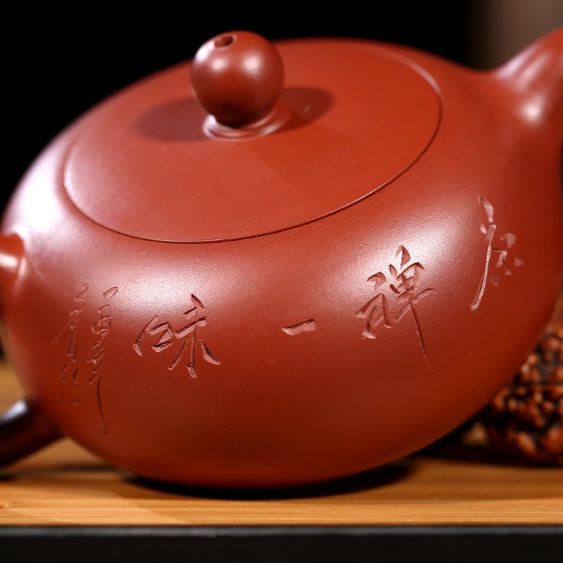 are recommended the teapot tea undressed ore dahongpao day garden pure handmade wholesale direct wechat business - 4