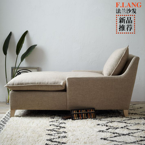 flange ikea single european royal couch minimalist sofa washable cotton cloth custom chaise lounge chairs with chaise longue ikea : chaise lounge chair ikea - Sectionals, Sofas & Couches