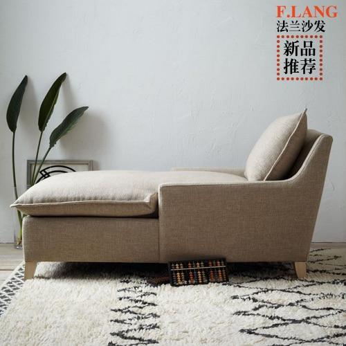 Chaise longue ikea chaise lounge ikea rattan chaise for Chaise longue ikea