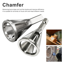 Stainless Steel Remove Burr Tools Drill Chuck Deburring External Chamfer Tool  for Bit Hand