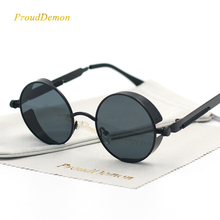 Gothic Steampunk Round Metal Sunglasses for Men Women Mirror