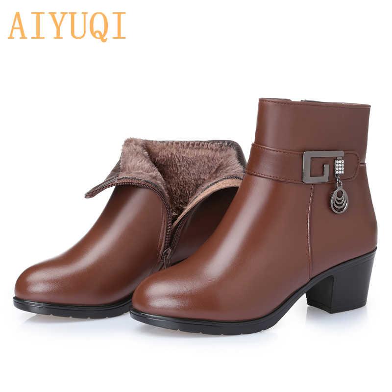 AIYUQI 2020 yeni en çok satan topuk kadın botları bayan ayakkabıları kabartmak botları kış hakiki deri çizmeler kadınlar için