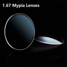 1.67 aspherical ultra-thin optical myopia prescription eyeglasse lenses Green film colored brand antifouling for eyes