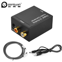 Dorewin Coaxial To Analog Audio Converter Box Digital Analog Audio Adapter For PS3 Set Top Box