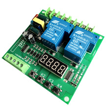 AC220V motor CW/CCW controller, two / dual relay delay timing cycle module