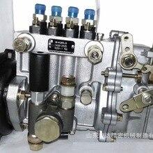 Быстрая BH4Q85L8 4Q301-1 ТНВД дизельный двигатель 4JB1 двигатель с водяным охлаждением