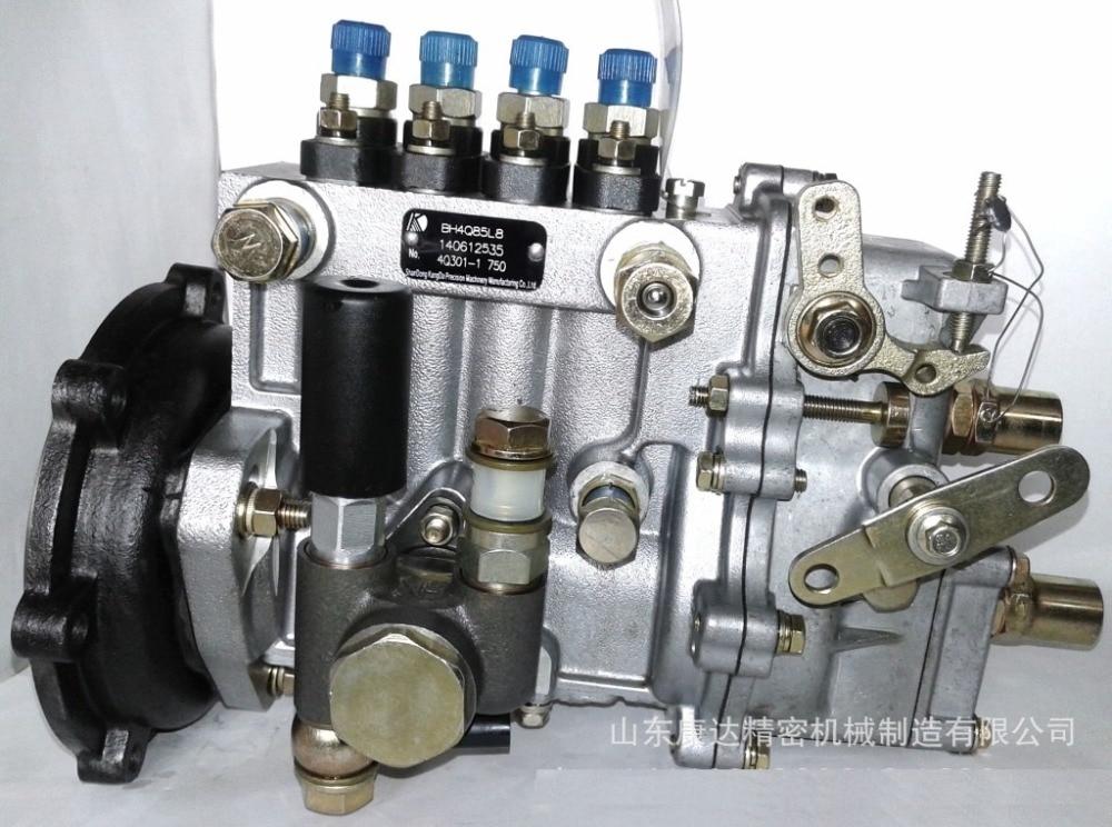 Быстрая доставка bh4q85l8 4q301 1 ТНВД дизельным двигателем 4JB1 с водяным охлаждением двигателя костюм для всех китайских двигателя