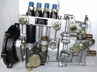 Fast shipping BH4Q85L8 4Q301 1 injection Pump diesel engine 4JB1 WATER cooled engine suit for all Chinese engine
