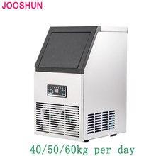 Специальная цена для 2 типов льдогенераторов, коммерческий Электрический льдогенератор, льдогенератор, бытовой портативный льдогенератор
