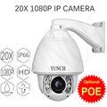Yunch ir 150 m cámara domo ptz de velocidad 20/30x al aire libre a prueba de agua azul Iris Zoom PTZ IP Red de Vigilancia CCTV con limpiaparabrisas POE