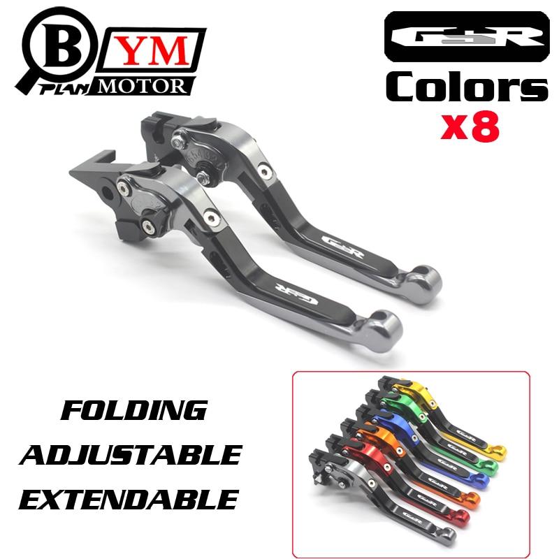 New Adjustable Foldable Extendable Motorbike Brakes Clutch CNC Levers For SUZUKI GSR 750 600 400 orange motorbike foldable