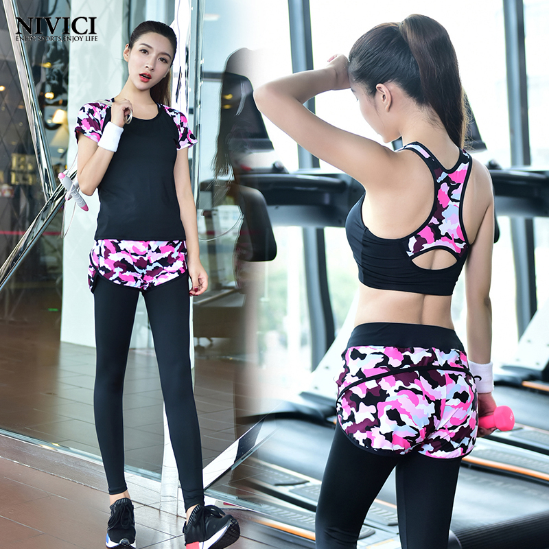 2017 New Sports Yoga Sets font b Women b font Sportswear Tights font b Leggings b